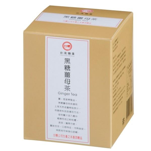 台糖黑糖薑母茶1 盒10 包