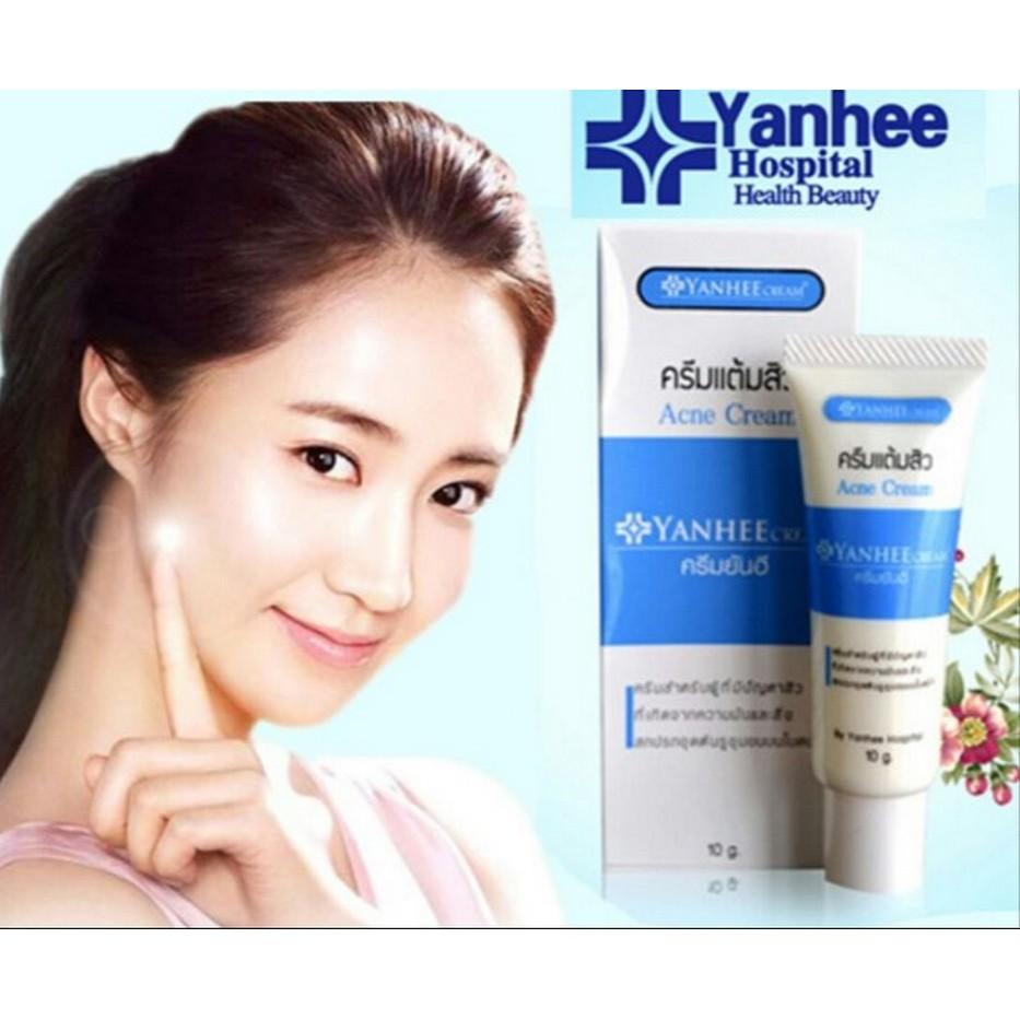泰國 Yanhee 美膚霜10g