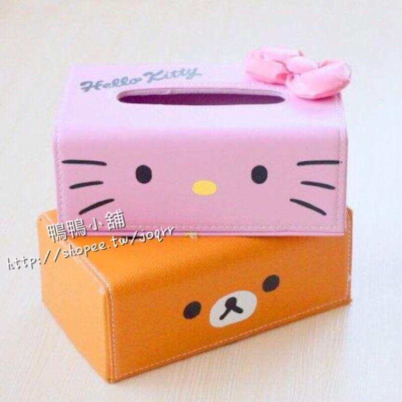 hello kitty 皮革紙巾盒拉拉熊皮革紙巾盒懶懶熊PU 紙巾盒