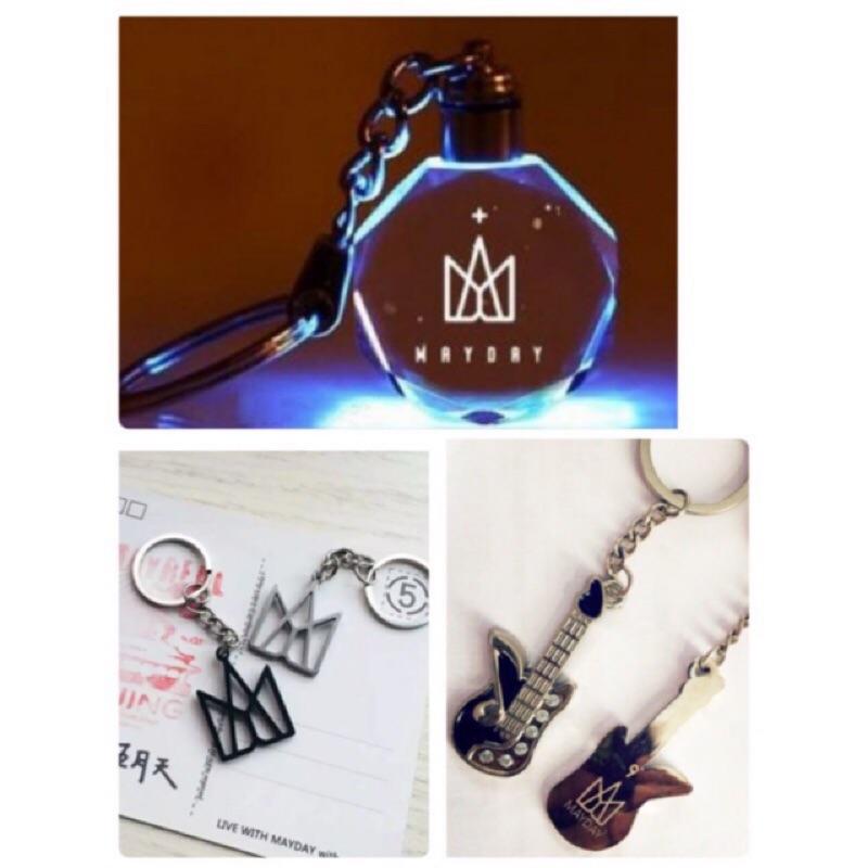 五迷之家✋五月天鑰匙扣小九logo 鑰匙圈發光鑰匙圈吉他鑰匙圈五月天周邊