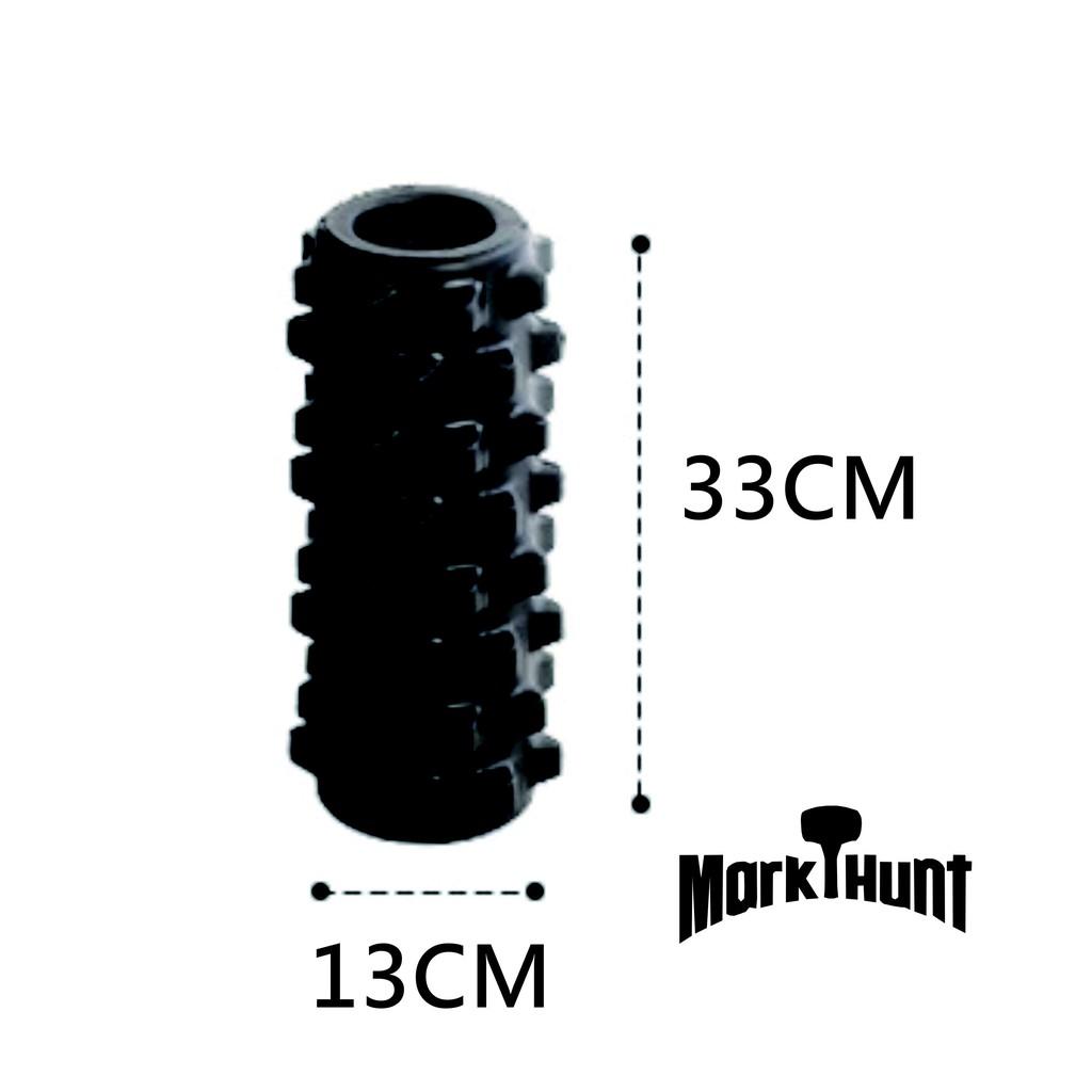 Rumble Roller 狼牙棒實心深層按壓肌肉筋膜放鬆按摩滾輪伸展瑜伽重量訓練轟菌家用
