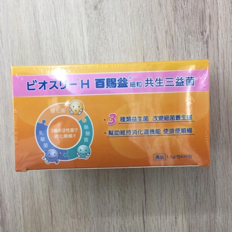 百賜益共生三益菌1 5gx36 包乳酸菌益生菌