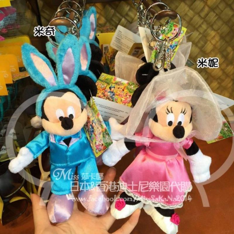 ~香港迪士尼 ~[米妮 ]復活節限定兔裝 米奇薄紗帽米妮絨毛公仔娃娃吊飾鑰匙圈
