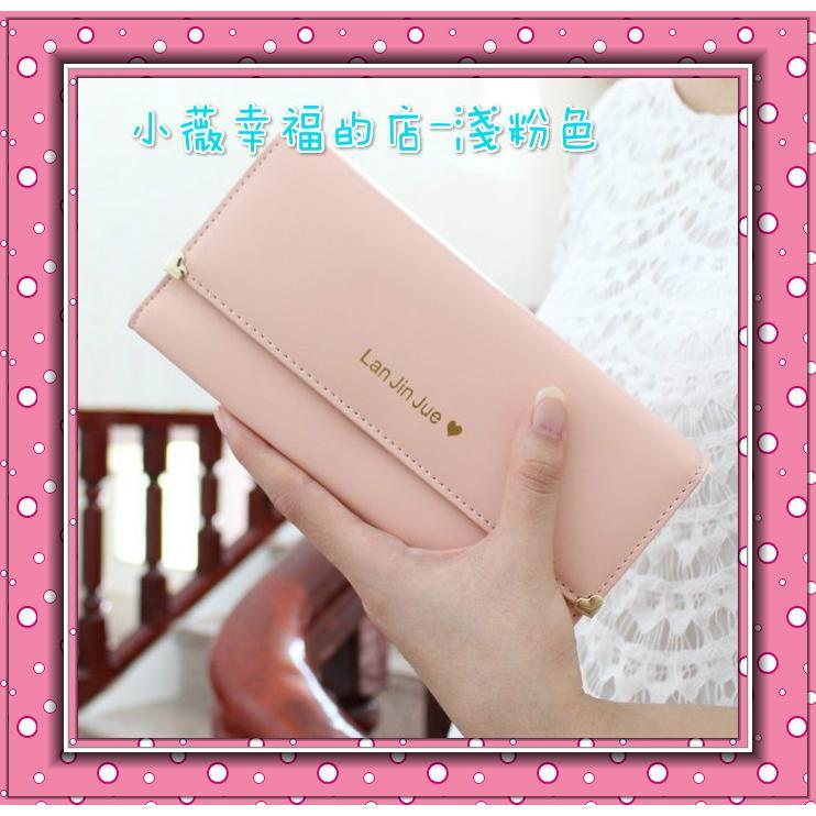 買一送一卡包或零錢包耳機包 超 淺粉色甜心長夾錢包錢包女錢包錢包女長夾錢包女皮包零錢包護照