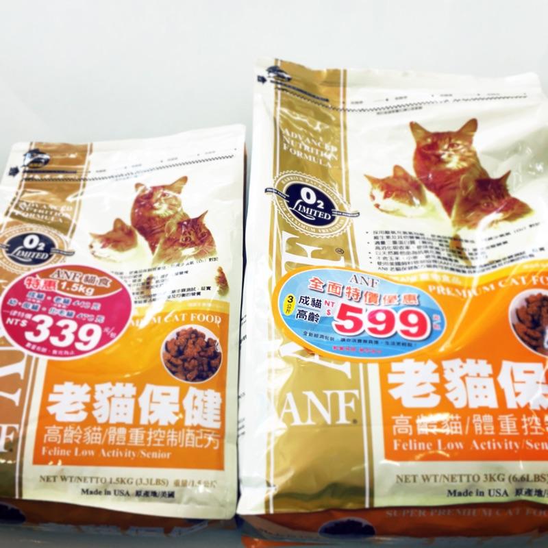Anf 老貓保健1 5 3kg