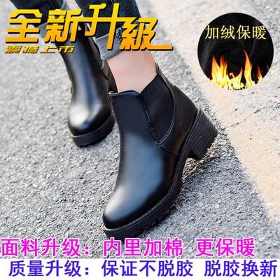 芊惠衣屋秋 英倫風復古皮鞋粗跟馬丁靴短筒女靴雪地中跟棉靴子女鞋