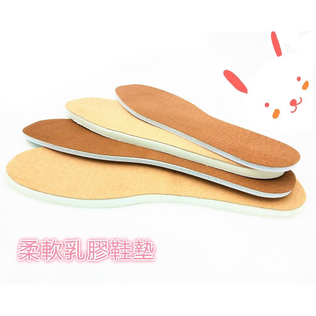 鞋墊柔軟乳膠鞋墊真皮鞋墊彈性透氣超柔軟