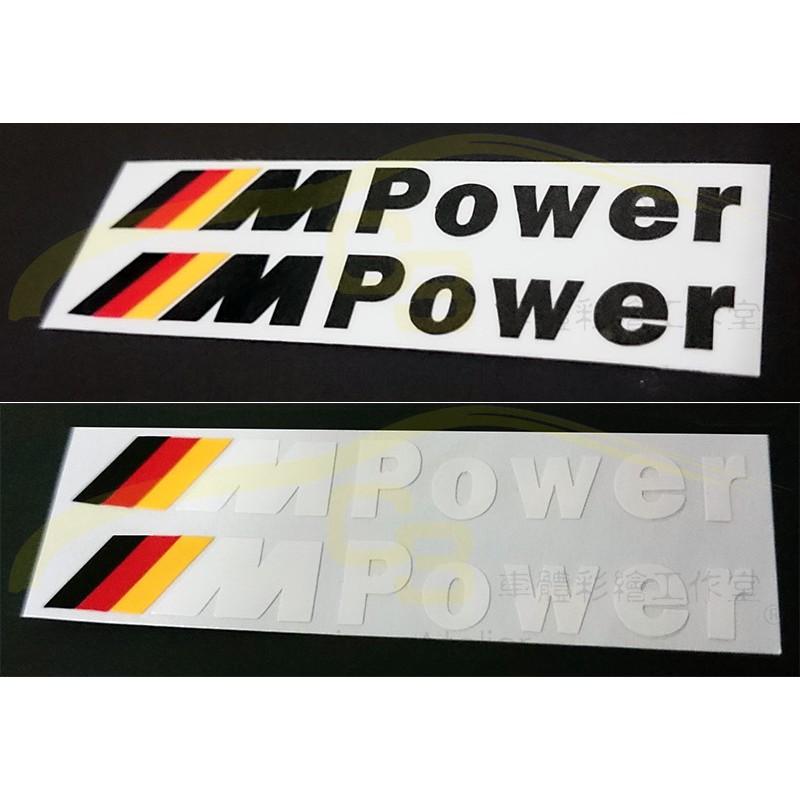 ~C3 車體彩繪工作室~BMW M Power 門把把手貼手把貼三色車門把貼車身膠膜標誌標