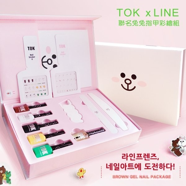 韓國帶回TOK x Line Friends 聯名指甲彩繪組Pink 兔兔指甲油