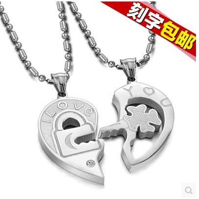可刻字愛心拼圖鈦鋼情侶項鏈 桃心形情侶吊墜首飾品一對價