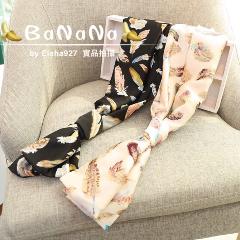 BaNaNa 2016 韓國小領巾女士真絲綢緞印花長款絲巾沙灘圍巾