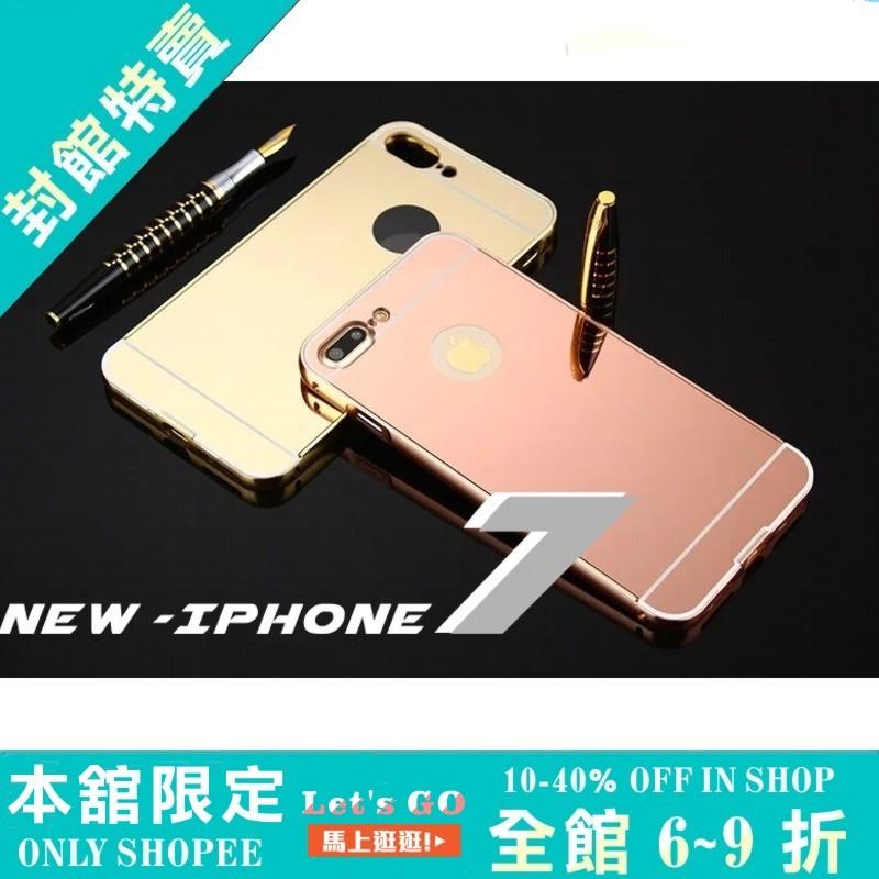 ~鏡面手機殼~iPhone7 i7 i7 iPhone7 PLUS 鋁合金邊框鏡面背蓋出眾