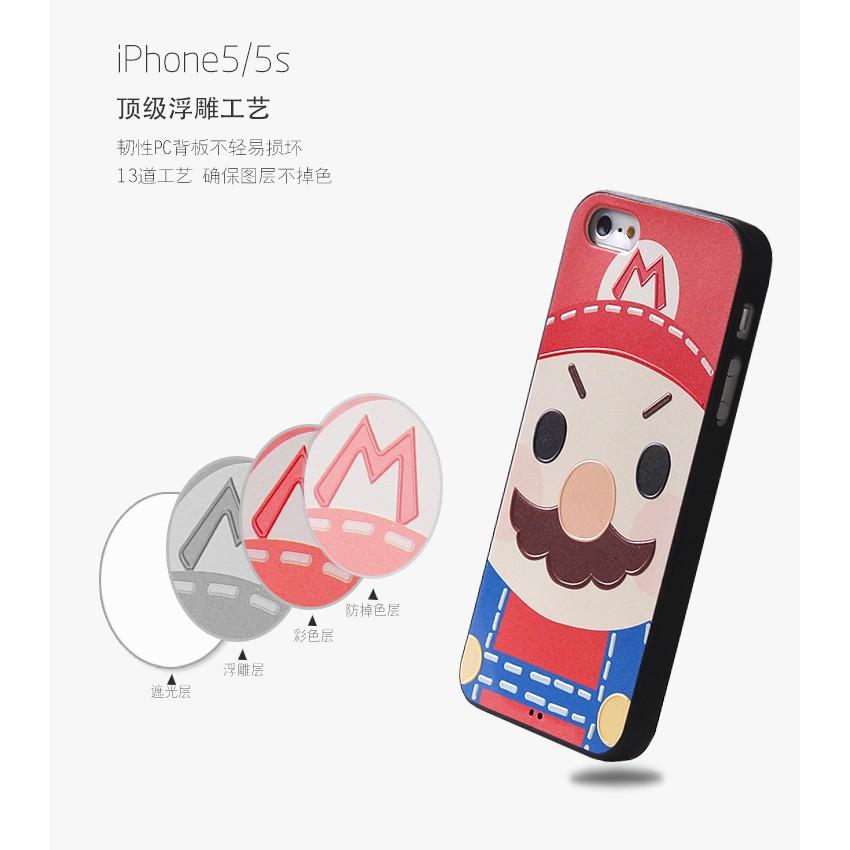iphone5s 手機殼浮雕蘋果5 矽膠保護套5s 卡通彩繪手機套軟殼男女