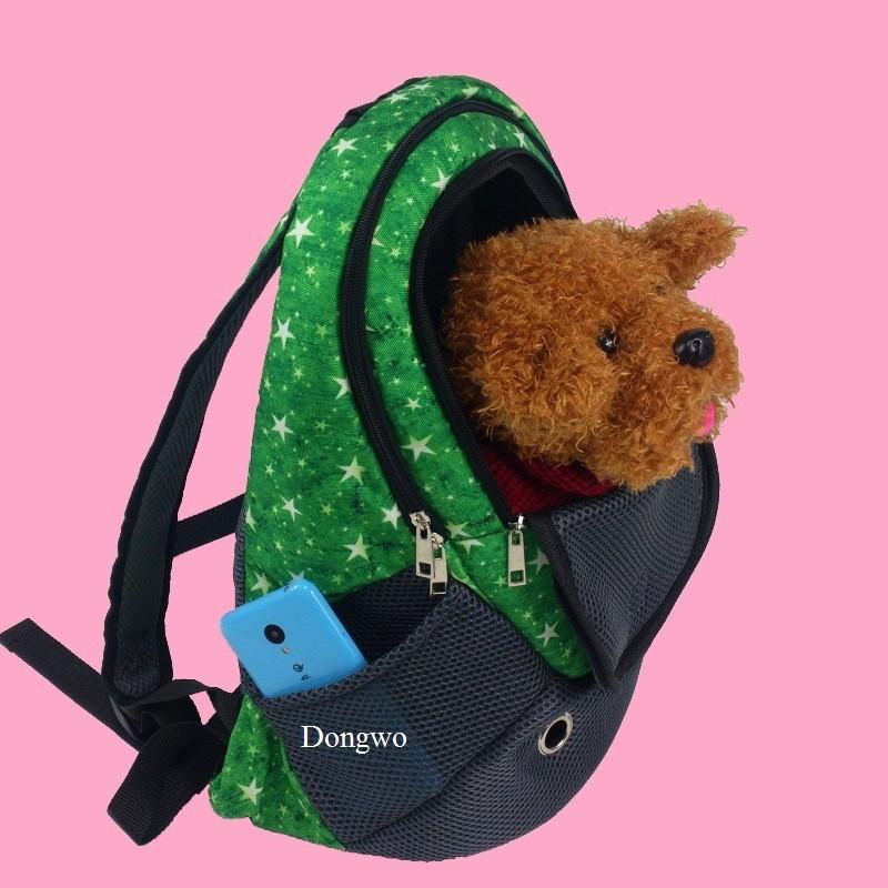 透氣狗狗包寵物雙肩包貓包寵物包貓胸前背包外出攜帶包包