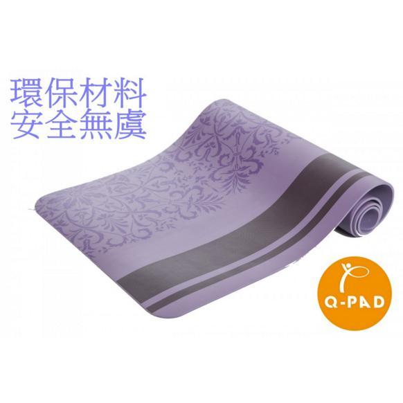 ~Q PAD ~防水無毒TPE 環保瑜珈墊贈瑜珈袋束帶優雅紫