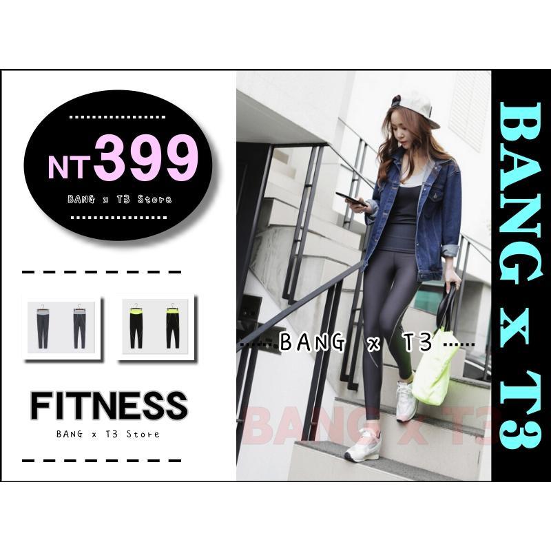 ~BANG T3 ~超彈性 緊身褲 長褲滑面壓力褲夜跑健身慢跑束褲內搭褲女生緊身褲~B52