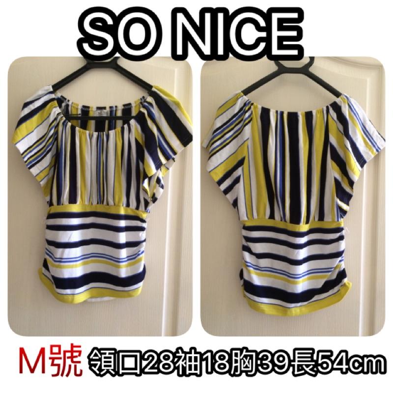 A61 衣物SONICE 荷葉寬袖條紋衣伸縮領口側腰拉皺黃藍M