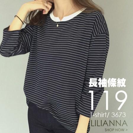 ~3673 ~~ 預~長袖條紋 小V 領細條紋顯瘦長袖上衣T 恤~Lilianna 莉莉安