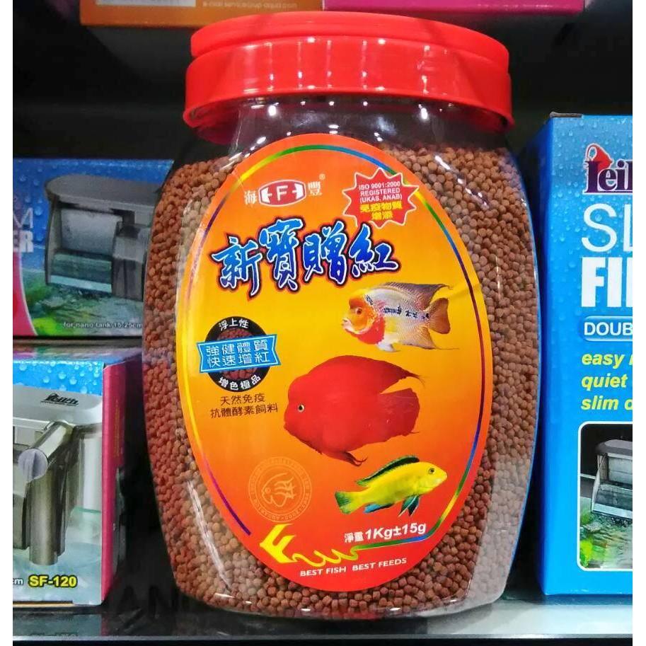 微笑的魚水族~ HAI FENG 海豐~新寶贈紅血鸚鵡飼料中粒1kg 罐裝~體色增豔美麗