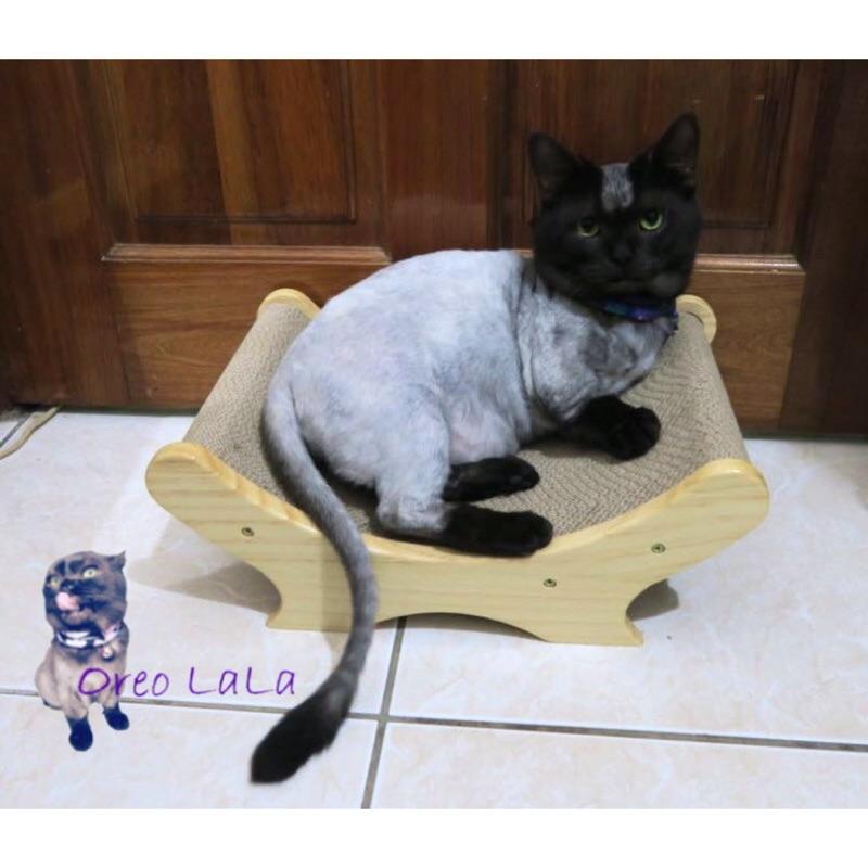 Oreo LaLa  450 抗漲420 貓咪實木高密度瓦楞紙U 型床磨爪玩具貓抓板