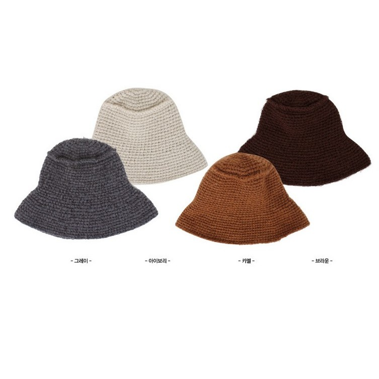 韓國毛線粗針織漁夫帽厚款 款素面深灰色杏色咖啡色毛線帽古著復古zara pazzo 可參考