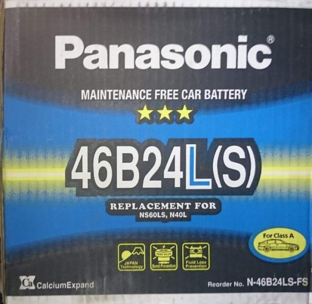 ~電池倉庫~ 免加水汽車電池國際牌PANASONIC 46B24LS 55B24LS