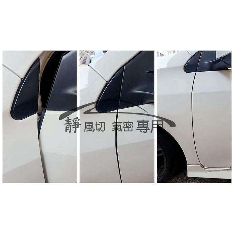 Toyota Altis 11 代系列全車系 汽車隔音條A 柱隔音條B 柱隔音條車門AX0