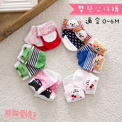 男女寶寶新生兒反折可愛卡通動物純棉防滑襪短襪嬰兒寶寶兒童0 6M 共2 款三雙一組ka10
