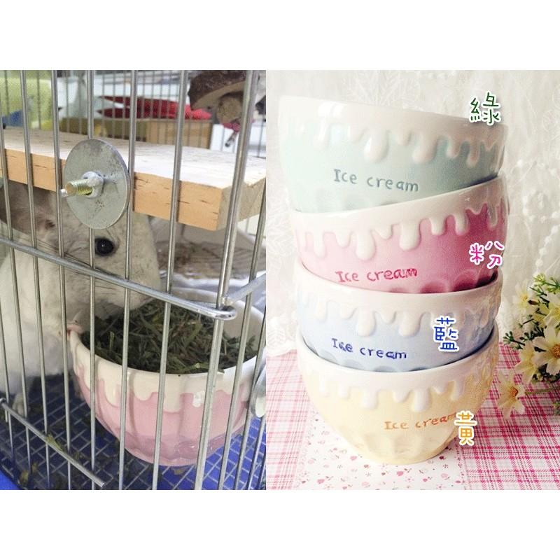 冰淇淋陶瓷碗可固定寵物用食盆水盆直徑12cm 顏色都很美 出嚕