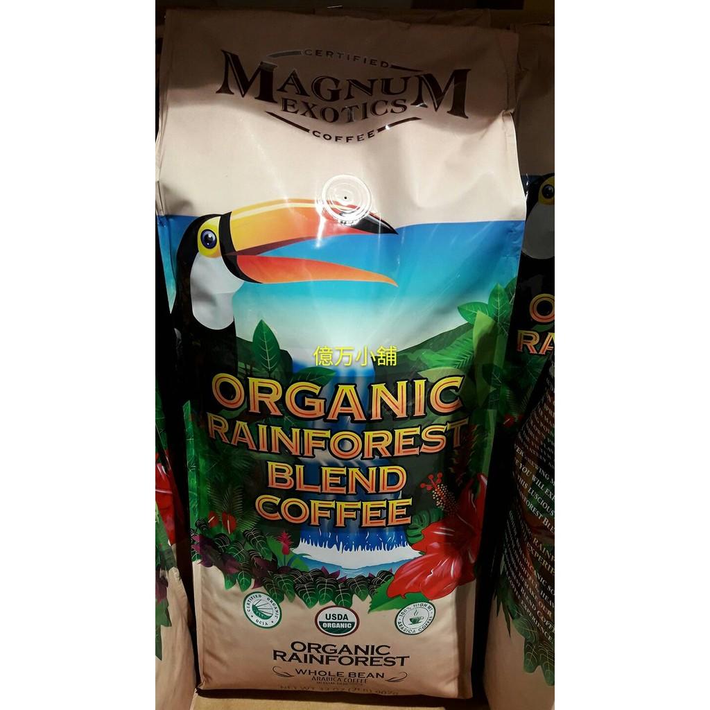 億万小舖79 ❇ ❇Costco Magnum 熱帶雨林有機咖啡豆2 磅907 公克