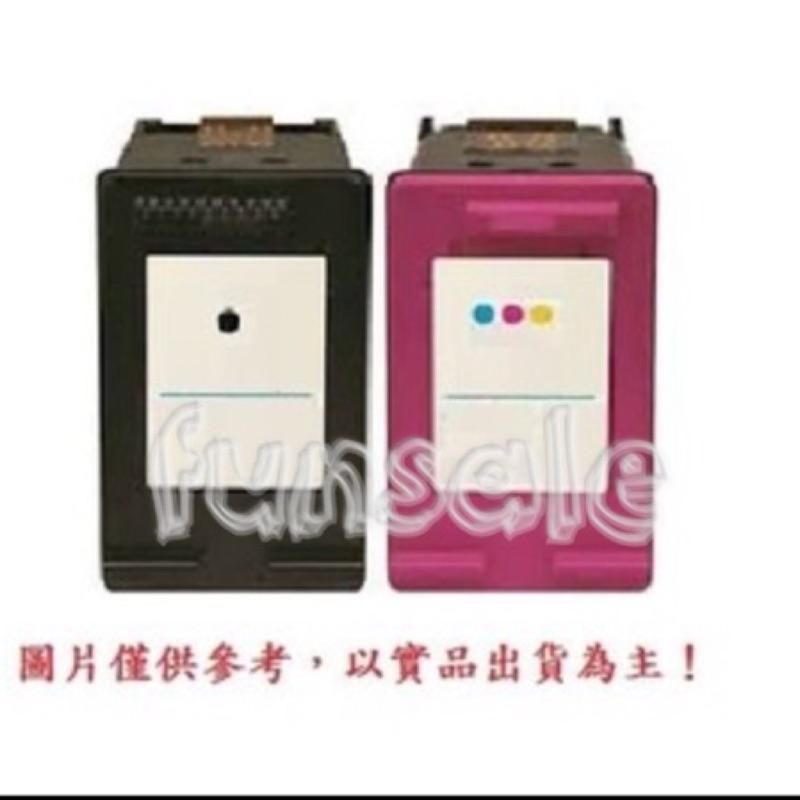 含稅HP NO 60XL CC644WA 彩色環保墨水匣 D1660 D2560 D266