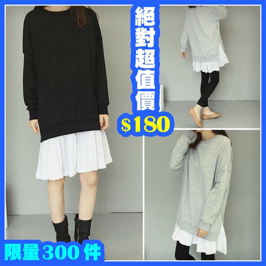 年後寄出假兩件拼接裙擺圓領長袖洋裝2 色~LG30395 ~