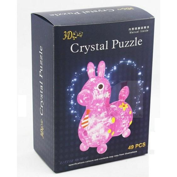 3D crystal puzzle 立體水晶積木拼圖RODY 跳跳馬粉紅色