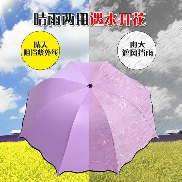 韓國 折疊兩用晴雨傘女黑膠防曬紫外線太陽傘小清新三折傘
