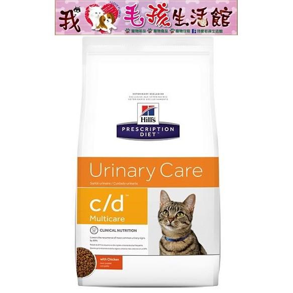 ~ 送禮~希爾思c d 泌尿道護理處方飼料處方食品貓用c d ™Multicare 貓食貓