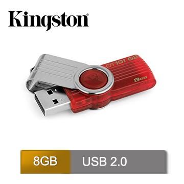 金士頓DataTraveler 101 G2 8GB 隨身碟DT101G2 8GB 旋轉不