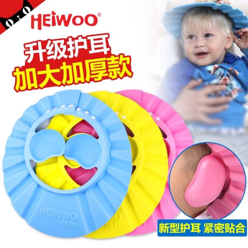 ❤️ ❤️寶寶洗頭帽防水護耳小孩洗澡帽可調節加大嬰兒洗發帽兒童浴帽