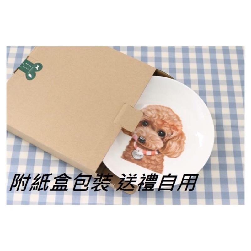 貴賓狗貴賓餐盤湯碗鄉村田野風格餐盤陶瓷碗寵物週邊收藏湯池貴賓周邊醬油碟