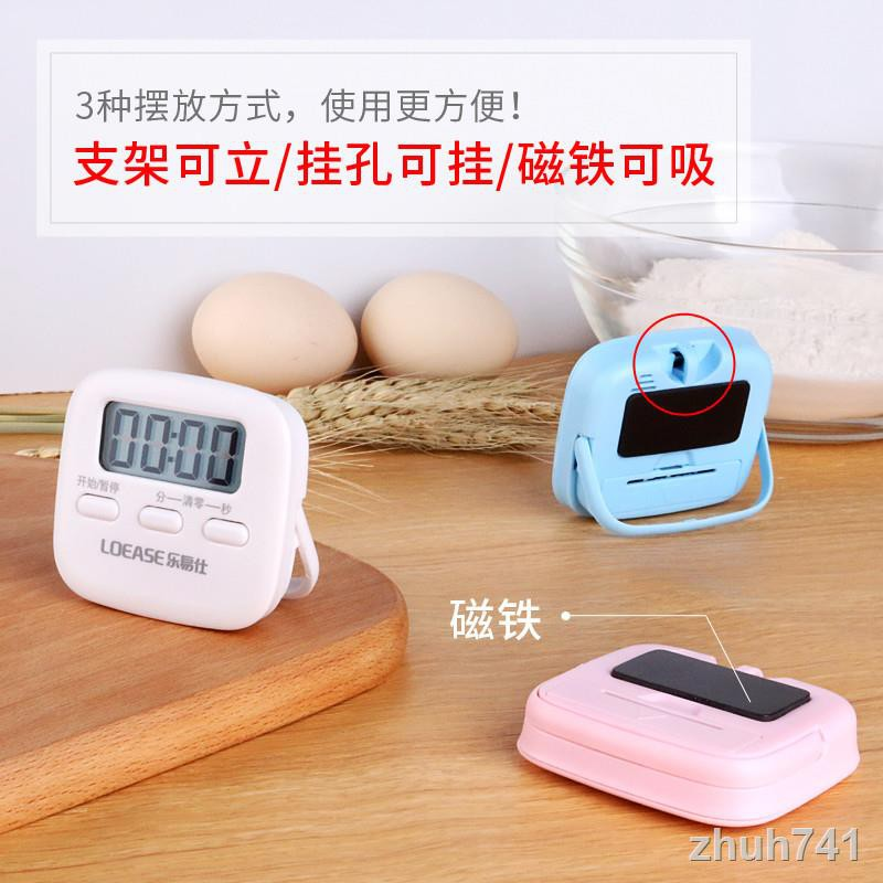 📣計時器現貨 電子計時器廚房鬧鐘烘培定時器提醒器學生倒計時器秒表迷你可愛 鬧鐘 時鐘 計時 小鬧鐘 靜音計時器