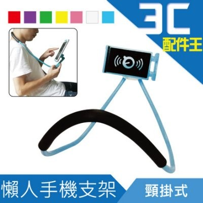 創新頸掛式手機懶人支架 出貨蛇管360 度旋轉沙發上床上HTC SONY iPhone6