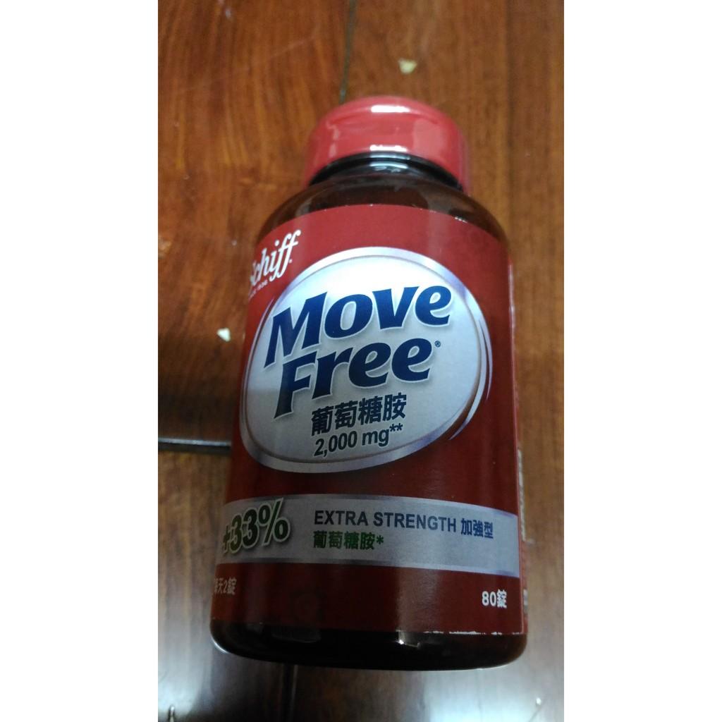 美國 Schiff Move Free 益節葡萄糖胺33 加強型2000mg 80 錠瓶