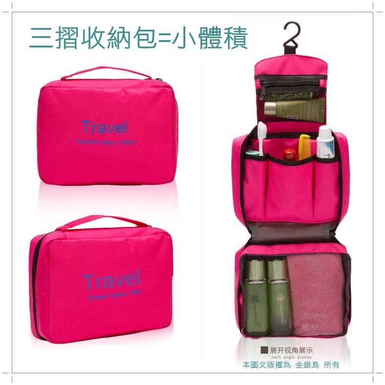 ~桃紅色旅行盥洗包手提攜帶出國保養品收納包|大容量馬卡龍亮色~瓶罐旅遊網格收納袋|金銀島|