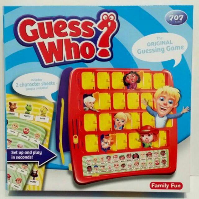 猜猜我是誰桌遊親子益智桌遊玩具