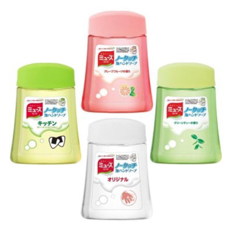 JP   正品muse 自動感應式泡沫給皂補充瓶250ml