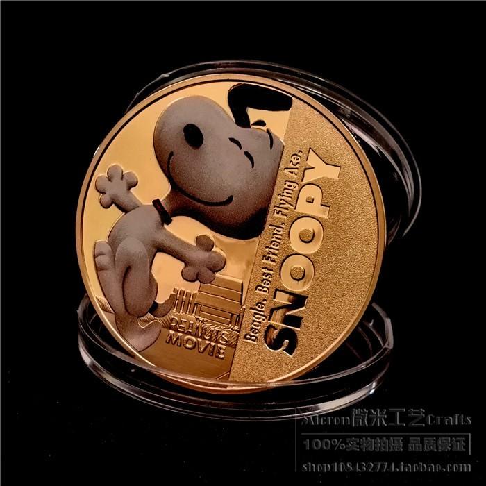 美國花生漫畫史努比 幣徽章金色金幣硬幣收藏外幣生日