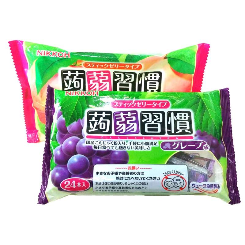 蒟蒻習慣果凍葡萄賞味期限2017 09 09 )丶水蜜桃口味(賞味期限2017 08 22