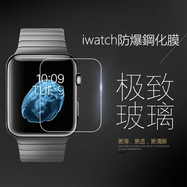 Apple Watch 智能手錶鋼化保護膜防爆玻璃保護貼0 2mm 超薄螢幕膜watch