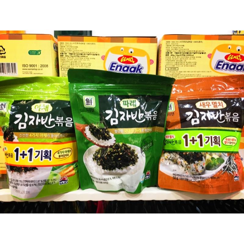 !韓國思潮SAJO 炒海苔海苔酥原味70g 蔬菜50g 海鮮50g