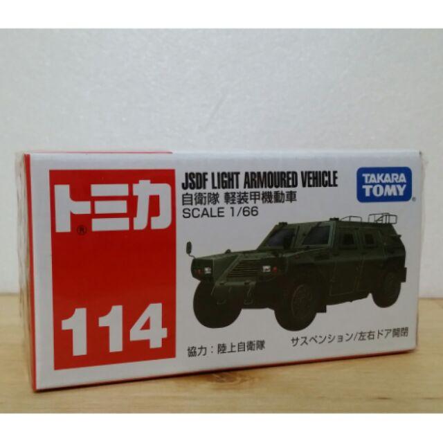 日版多美tomica no114 自衛隊輕裝甲機動車路上軍用盒裝