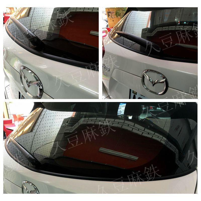 ~久豆麻鉄~Mazda CX5 馬自達CX5 CX 5 車款 後檔雨切膠條AX028 五門